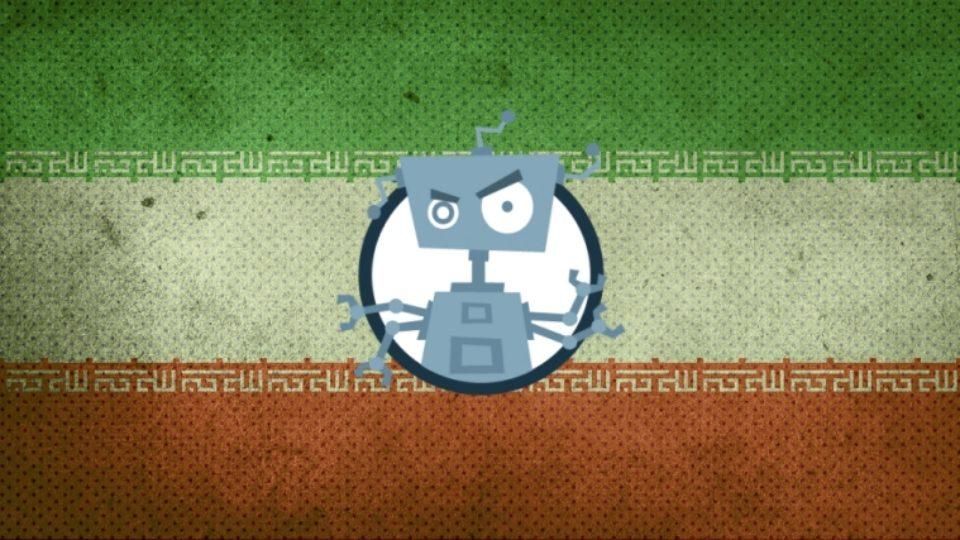 ربات تلگرامی افشا کننده اطلاعات ایرانسل