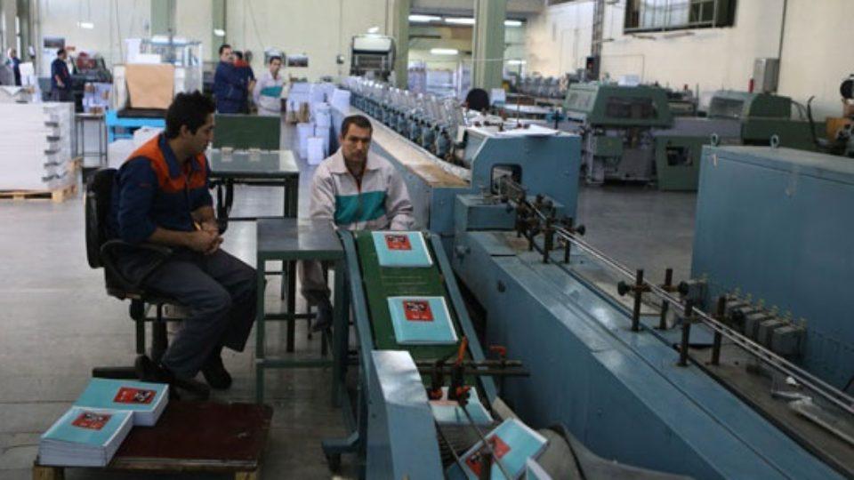 چاپخانه گروه مایان – یکتا مبتکران ایرانیان