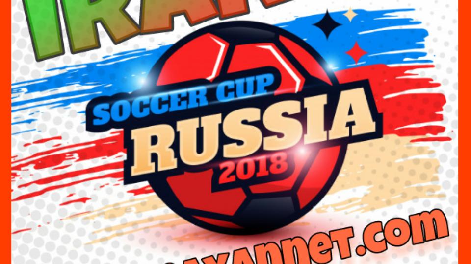 russia 2018 (3)