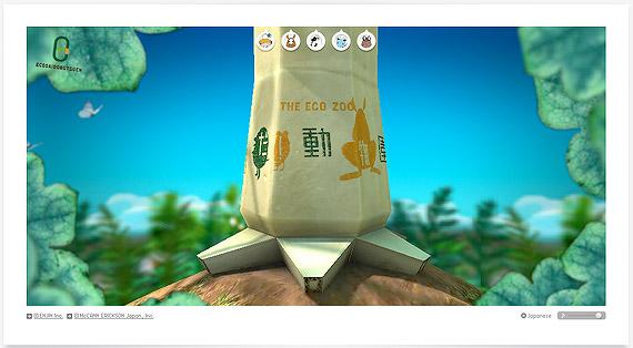گروه مایان - طراحی وب سایت 3 بعدی