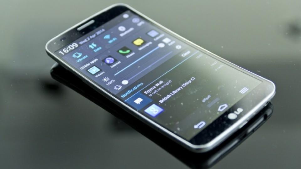 آسیب پذیری – گوشی های اندروید