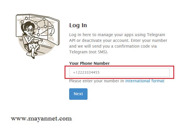 حذف اکانت تلگرام (1)
