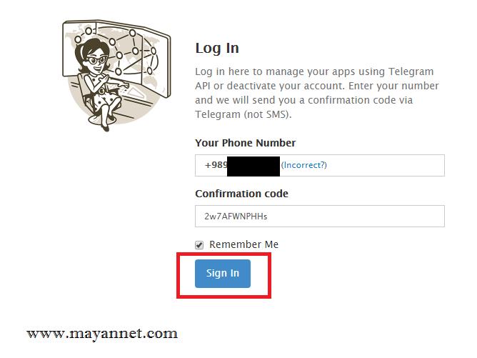 حذف اکانت تلگرام (4)