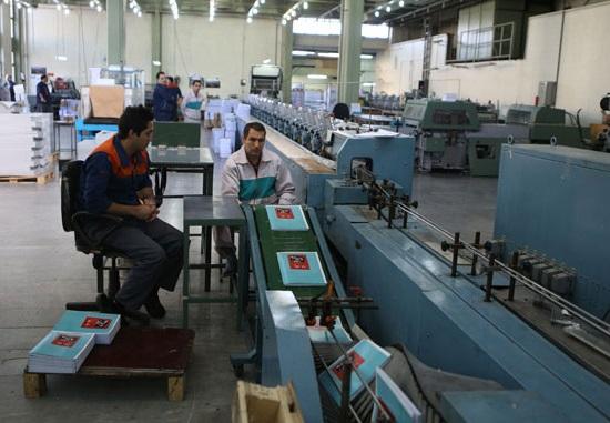 چاپخانه گروه مایان - یکتا مبتکران ایرانیان