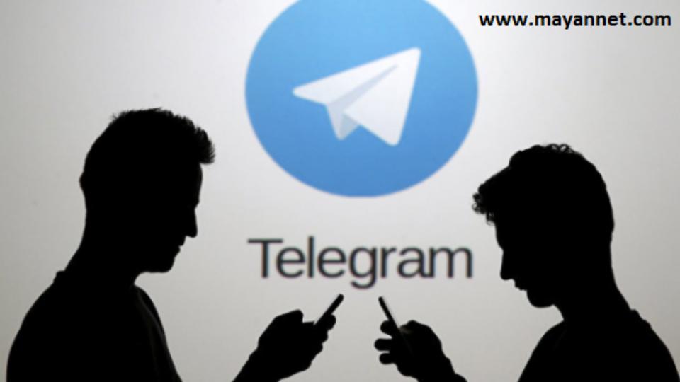 تلگرام – گروه مایان
