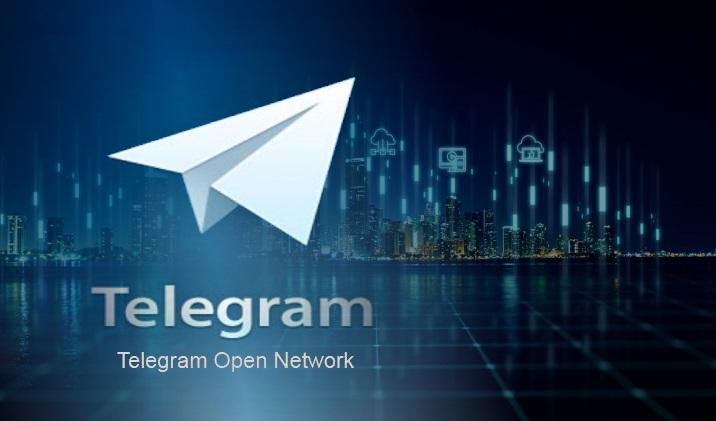 شبکه باز اطلاعات تلگرام TON چیست
