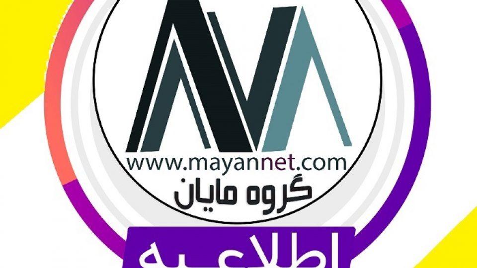 notice-mayan